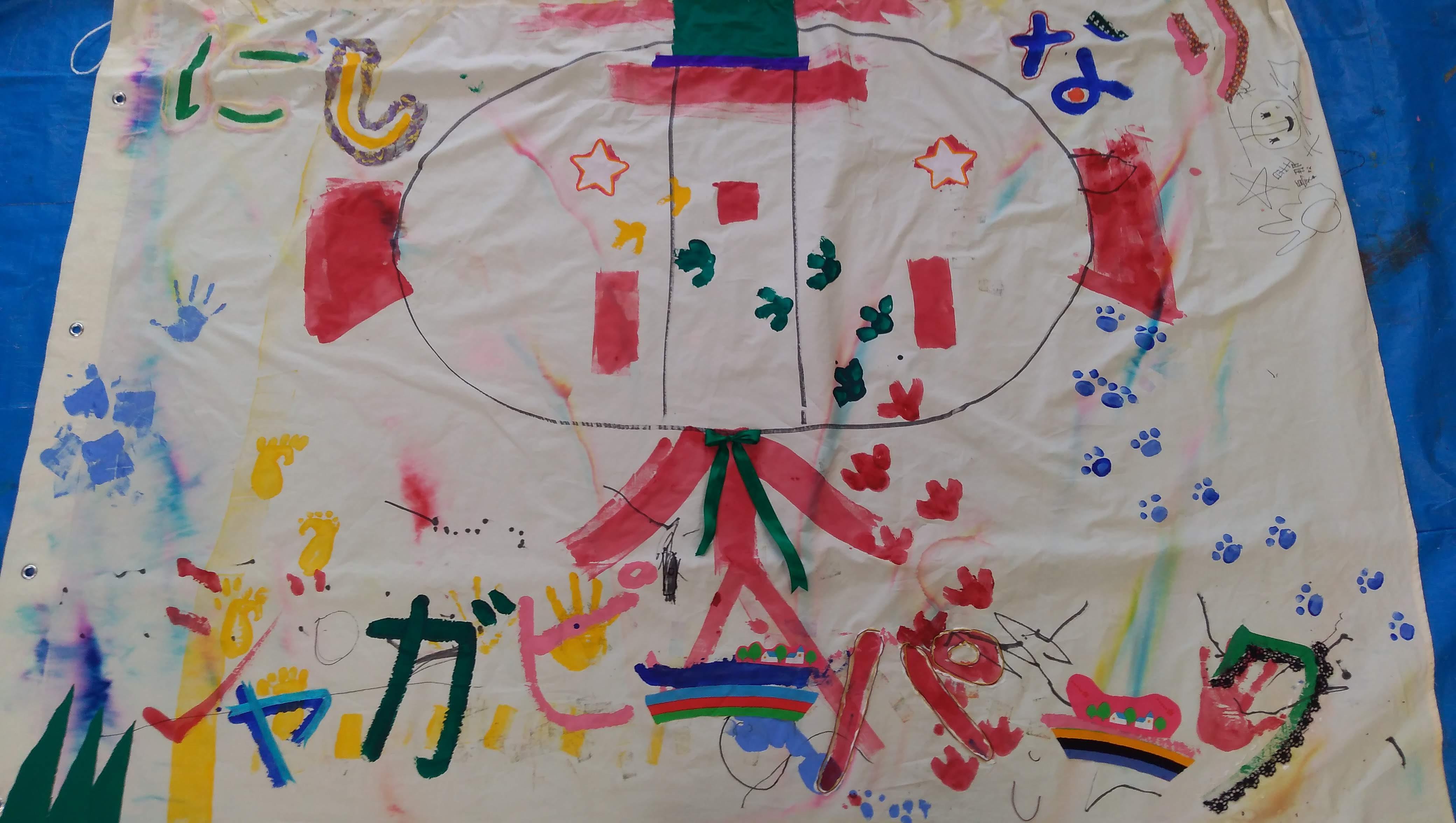 ジャガピーパークの旗!